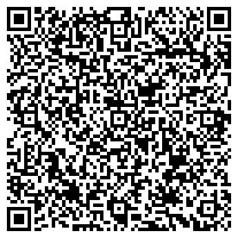 QR-код с контактной информацией организации ДЕТСКИЙ САД № 2247