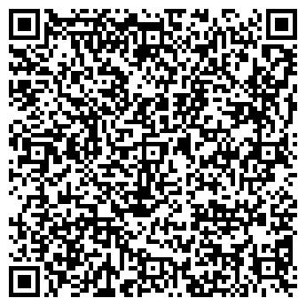 QR-код с контактной информацией организации ВИСОДЕНТ
