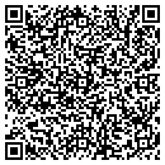 QR-код с контактной информацией организации ВЕРЕЩАК А.Н.