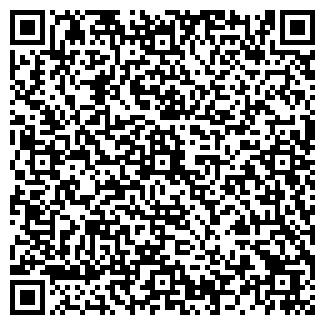 QR-код с контактной информацией организации ГАЛЕНКОВА О.Н.