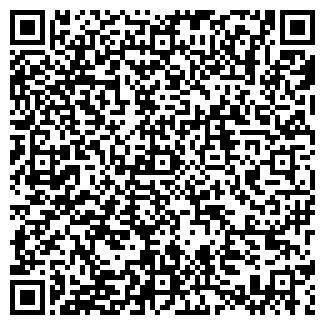 QR-код с контактной информацией организации КОЗЫРЕВ О.Г.