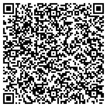 QR-код с контактной информацией организации СФИНКС