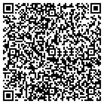 QR-код с контактной информацией организации ДЕНТО-ГРАНД