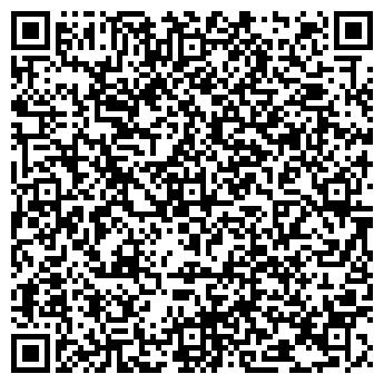 QR-код с контактной информацией организации ЛАЙЕНС ДЕНТ