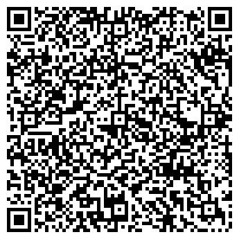 QR-код с контактной информацией организации ЭЛЬБРУС САЛОН СВЯЗИ