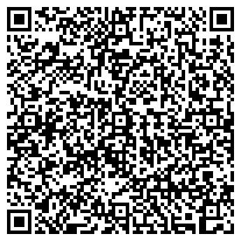QR-код с контактной информацией организации ЛЕГЕ АРТИС
