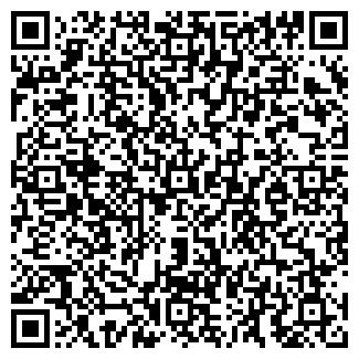 QR-код с контактной информацией организации АВТОРАЗБОР № 1