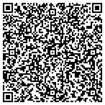 QR-код с контактной информацией организации ОЛИМП ДЕТСКИЙ ПОДРОСТКОВЫЙ КЛУБ
