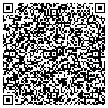 QR-код с контактной информацией организации ЦЕНТР ДОПОЛНИТЕЛЬНОГО ОБРАЗОВАНИЯ ДЕТЕЙ № 4