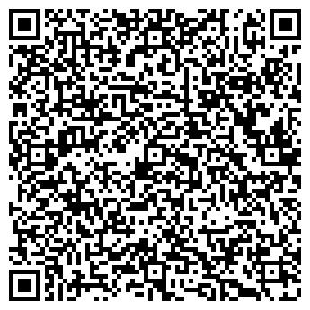 QR-код с контактной информацией организации ЛАВАДИ