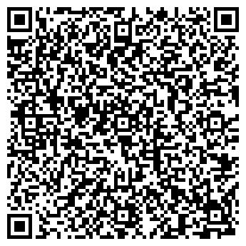 QR-код с контактной информацией организации CS-AUTO