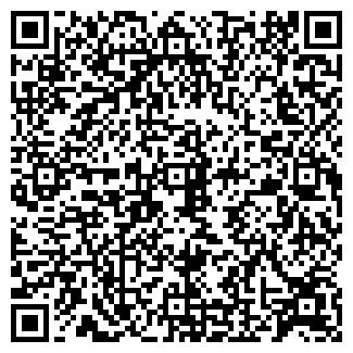 QR-код с контактной информацией организации ЗОЛОТОЙ
