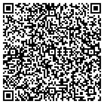QR-код с контактной информацией организации ТСМВ-АЭРО