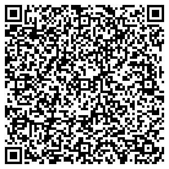 QR-код с контактной информацией организации ХИНТОН XXI ВЕК