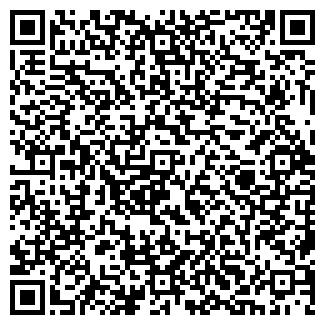 QR-код с контактной информацией организации А-ШОП