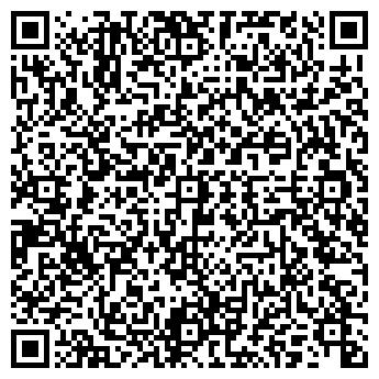 QR-код с контактной информацией организации ДОМСОН