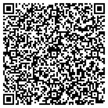 QR-код с контактной информацией организации НАГРАДИОН
