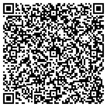 QR-код с контактной информацией организации АВИАЭКСПРЕСС ТОО