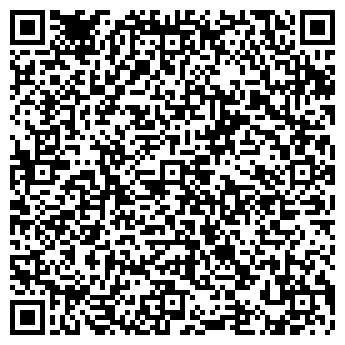 QR-код с контактной информацией организации ЭКШН ЮНИКОМ