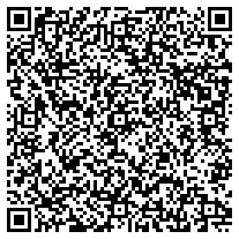 QR-код с контактной информацией организации ЮНИК РК ТОО