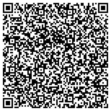 QR-код с контактной информацией организации ИНЖЕНЕРНАЯ СЛУЖБА РАЙОНА ВОСТОЧНОЕ ДЕГУНИНО