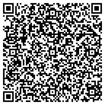 QR-код с контактной информацией организации ЭНЕДЖИ ТОО