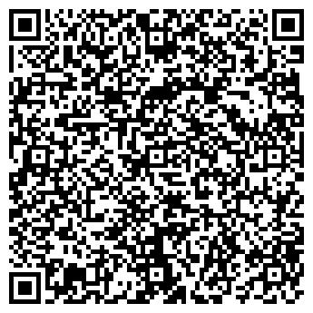 QR-код с контактной информацией организации ЭНЕРГИЯ-УК ТОО