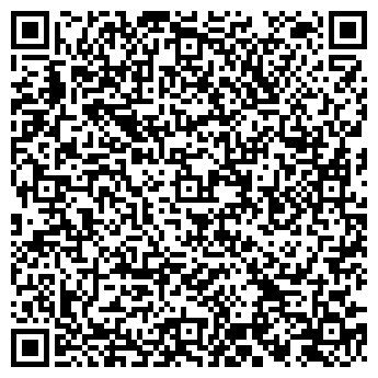 QR-код с контактной информацией организации ТВ+РЕКЛАМА ТОО