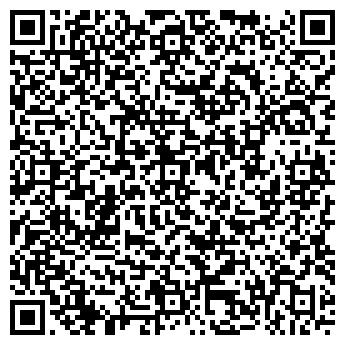 QR-код с контактной информацией организации ХОЗТОВАРЫ АО