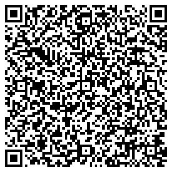 QR-код с контактной информацией организации ФОРЕСТ ТОО