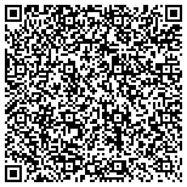 QR-код с контактной информацией организации ФРАНЦУЗСКИЙ ДОМ ТОО Г.УСТЬ-КАМЕНОГОРСК, ИЙ ФИЛИАЛ