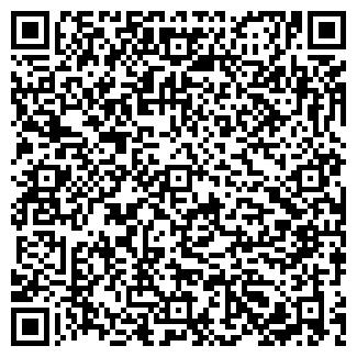 QR-код с контактной информацией организации БМТ