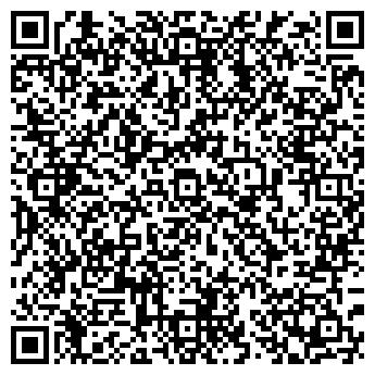 QR-код с контактной информацией организации АВТОЛЕКС