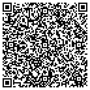 QR-код с контактной информацией организации ФОНД ТОО