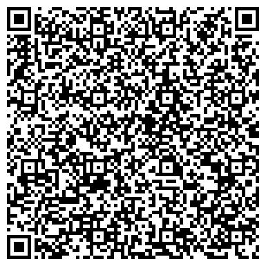 QR-код с контактной информацией организации СТОМАТОЛОГИЧЕСКАЯ ПОЛИКЛИНИКА № 23
