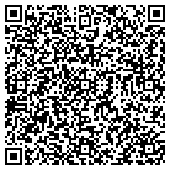 QR-код с контактной информацией организации АВОСЬКА