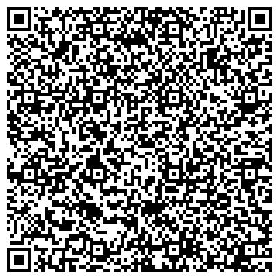QR-код с контактной информацией организации УПРАВЛЕНИЕ КОМИТЕТА ПО РАБОТЕ С НЕСОСТОЯТЕЛЬНЫМИ ДОЛЖНИКАМИ МФ РК ПО ВКО