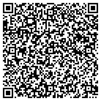 QR-код с контактной информацией организации УМКА УК ТОО