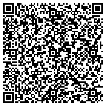 QR-код с контактной информацией организации ТОЙОТА МАГАЗИН