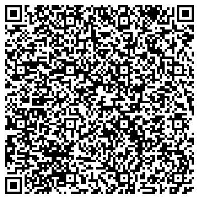 QR-код с контактной информацией организации ТОРГОВО-ПРОМЫШЛЕННАЯ ПАЛАТА ВОСТОЧНО-КАЗАХСТАНСКАЯ ОБЛАСТЬ