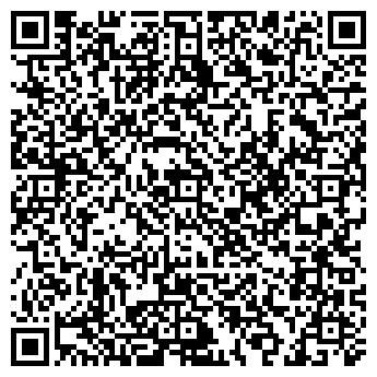 QR-код с контактной информацией организации ТРИАС ЛТД ТОО