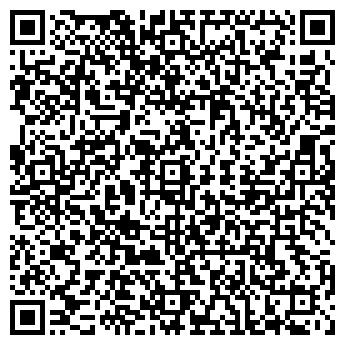 QR-код с контактной информацией организации ТОМЕРИС ТОО