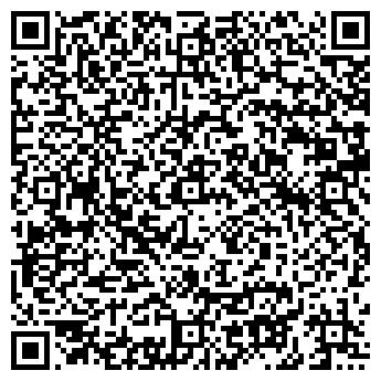 QR-код с контактной информацией организации ТРАНЗИТ ТОО
