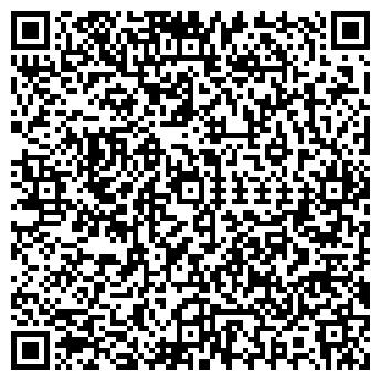 QR-код с контактной информацией организации ТС ТОО