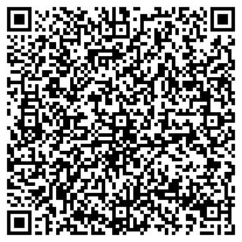 QR-код с контактной информацией организации УК ЭЛЬДОРАДО ТОО