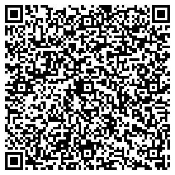 QR-код с контактной информацией организации УК МОС ТОО
