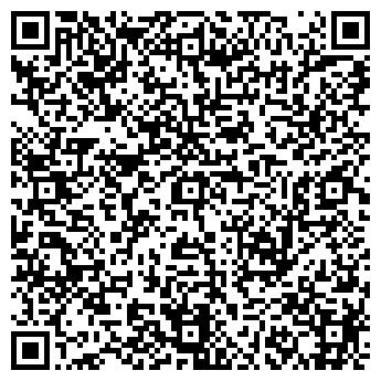 QR-код с контактной информацией организации УК УПП КОС ТОО