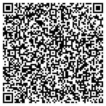 QR-код с контактной информацией организации УЛЬБА-КОМПЛЕКС ТОО