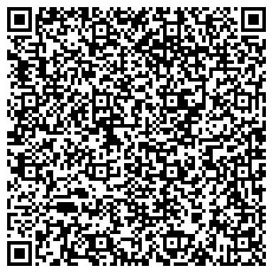 QR-код с контактной информацией организации УЛЬБИНСКАЯ ПРОМЫШЛЕННАЯ КОМПАНИЯ ТОО
