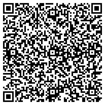 QR-код с контактной информацией организации ТАЛА ТОО